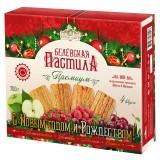Белевская пастила «Премиум 4 вкуса» (в новогодней упаковке), 700г
