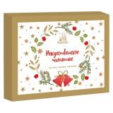 """Рождественское чаепитие. Пастила, помадка, мармелад """"Коломчаночка"""", 190г"""