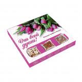 Полезные конфеты Ассорти (праздничная упаковка), 150г