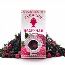 Русский Иван-чай с малиной