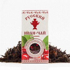 Русский Иван-чай с вишней