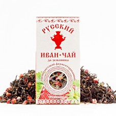 Русский Иван-чай с земляникой
