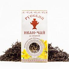 Русский Иван-чай со зверобоем