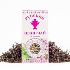 Русский Иван-чай с душицей