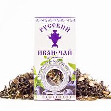 Русский Иван-чай с черникой
