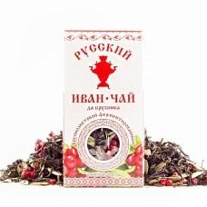 Русский Иван-чай с брусникой