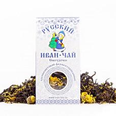 Русский Иван-чай Снегурочки черный крупнолистовой