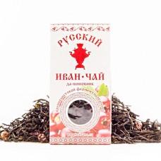 Русский Иван-чай с шиповником