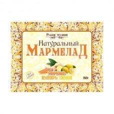 Мармелад натуральный без сахара Морковь-имбирь-лимон, 160 г