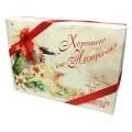 Суворовские конфеты «Хорошего настроения!» (коробка), 400г