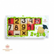 Пряничный детский набор «АБВГДЭЙКА» 2+2=4, 600г