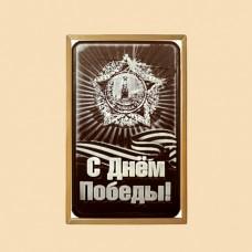 Шоколадный пряник «С Днём Победы», 160г