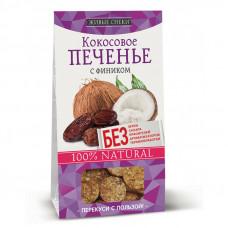 """Кокосовое печенье """"С фиником"""", 60г"""