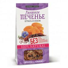 """Льняное печенье """"Курага и изюм"""", 60г"""