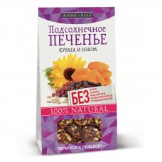 """Подсолнечное печенье """"Курага и изюм"""", 60г"""