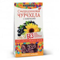 """Смородиновая чурчхела """"С семечками"""", 90г"""