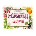 Натуральный мармелад Ассорти, 160г