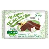 Пастила без сахара «Умные сладости» ванильная в шоколадной глазури 175г
