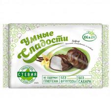Зефир без глютена и без сахара «Умные сладости» ванильный, глазированный, со стевией 180г