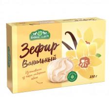 """Белёвский зефир """"Ванильный"""", 250г"""