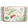Зефир без сахара «Умные сладости» со стевией «Клубника со сливками» 150г